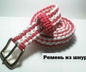 Плетеный ремень из шнура своими руками